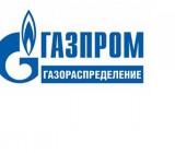 Gazprom Gazoraspredelenie Moscow LLC