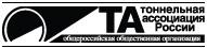 Russian Tunnelling Association (RTA)