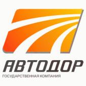State company Avtodor