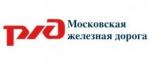 Moscow Railway