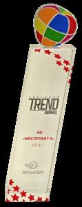 Премия Skolkovo Trend Award за комплексный подход к развитию команды